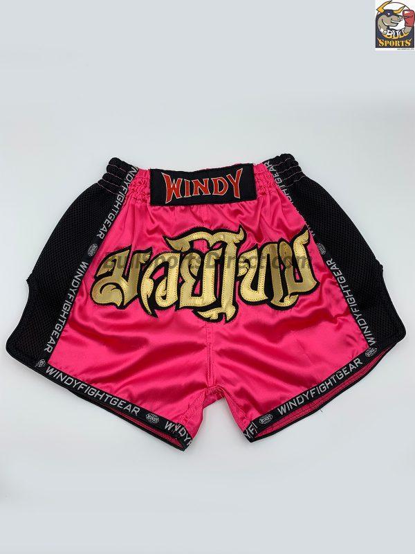 Windy-Shorts-Pink