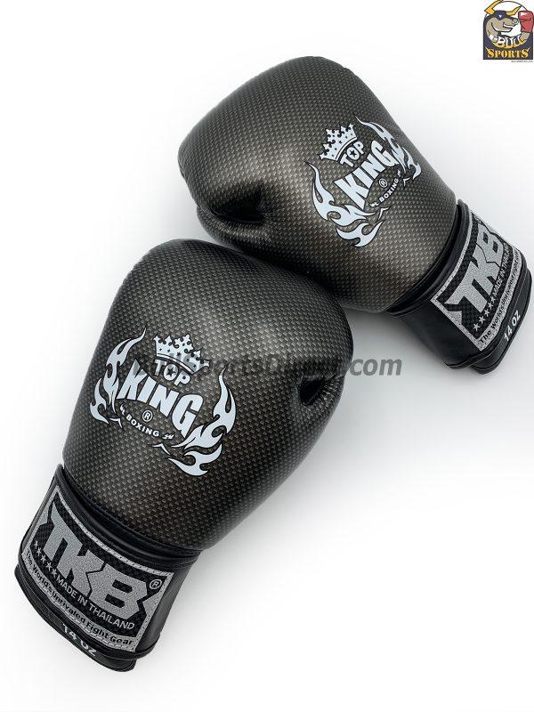 Top King Gloves Creativity Empower2
