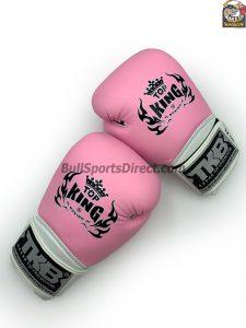 Top King Boxing Super Air