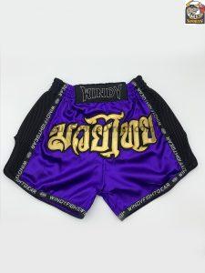Windy-Shorts-Purple