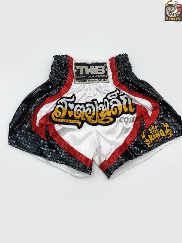 Top King Sa Tor Lake Shorts