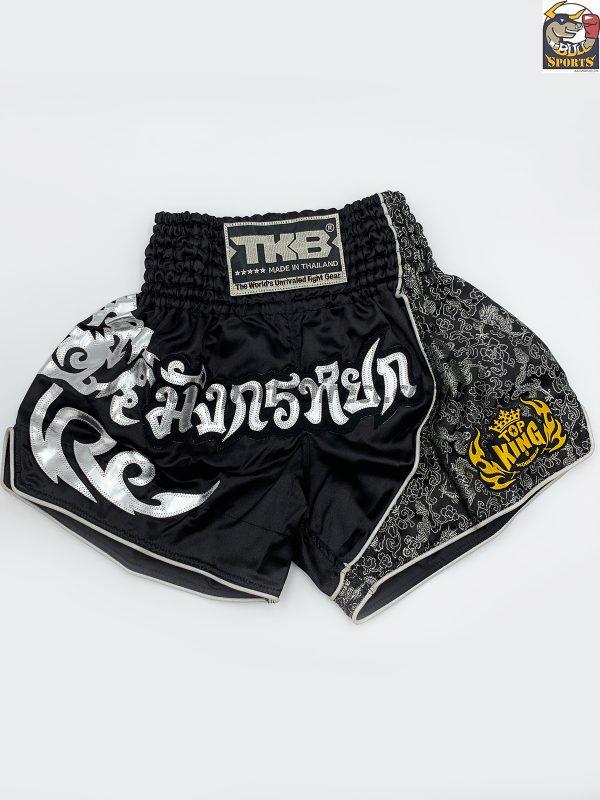 Top King-Muang Korn Yok Shorts