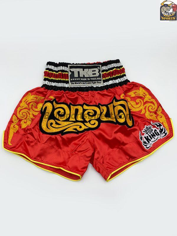 Top King Eak Ubol Shorts