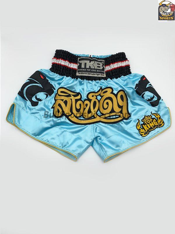 Top King Shorts -SinghDam