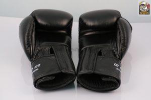 Windy Black Boxing Gloves Proline