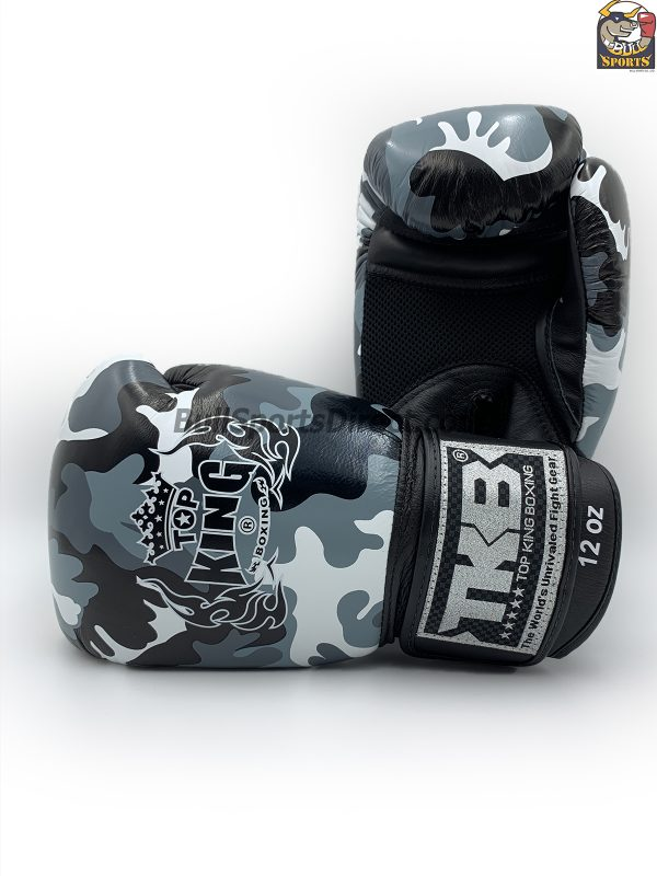 Top King Boxing Gloves Army Series
