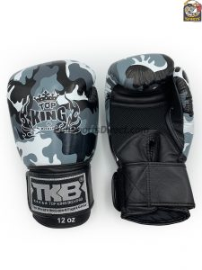 Behind Top King Boxing gloves Army