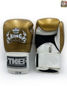 Gold-White Top King Boxing Gloves Empower2