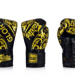 Fairtex BGVG2 Black Gloves - Velcro