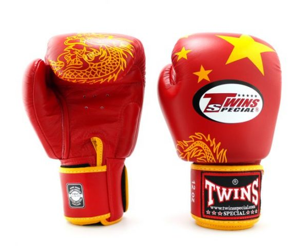 Twins Special Fancy Boxing Gloves FBGV-44 CN